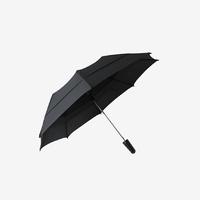 Unipapa X 嘉雲製傘 雙層抗風折疊傘 21吋