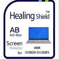 Laptop/NoteBook Anti-Blue Light Anti shock Screen Protector cover for ASUS VivoBook S14 S430FA