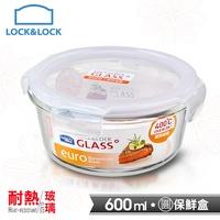 【樂扣樂扣】第三代耐熱玻璃保鮮盒/圓形600ML