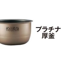 [日本代購] 日本象印 IH 電子鍋 內鍋代購