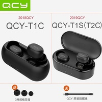★ New product for 2019 ★ QCY-T1S (T2C) / QCY-T1C / Bluetooth 5.0