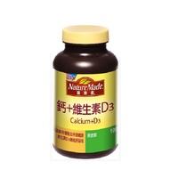 萊萃美 鈣+維生素D3 100錠
