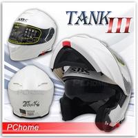 【SBK TANK III 素色 白 超輕量 雙層鏡片 可掀式 全罩 安全帽 可樂帽 雙D扣】內襯全可拆