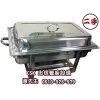 二手-一格兩盤/西餐buffet不銹鋼保溫餐爐/自助餐爐/歐式下午茶