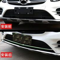 汽車用品 專用于奔馳GLC260前霧燈飾條 進口GLC300改裝飾配件前臉亮條貼片2018新品