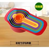 【現貨+預購】彩虹量杯 組合量杯工具 6件組 彩色6件套五彩量勺匙套裝烘焙工具 烘焙材料 (L010)