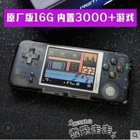遊戲機司徒刷機版RETROGAME高清迷你街機掌上PSP游戲機掌機FC懷舊款gba【小野飛行日記】
