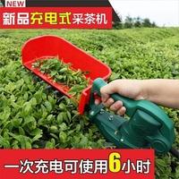 割草機無刷電動采茶機單人迷你便攜式修剪機充電綠籬機小型茶葉采摘機  DF 萌萌