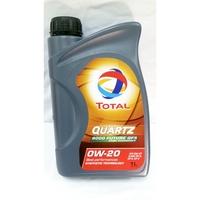 【雞仔機油】TOTAL QUARTZ 9000 FUTURE GF5 0W20 0W-20 (宅配免運須滿18瓶以上)