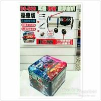 2019新上市,DOSS&美好EVO&三立鷗&258&338&588