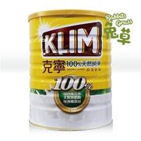 克寧 即溶奶粉 2.3kg :100%天然純淨 新包裝
