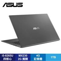 ASUS X512FJ-0041G8265U 星空灰四邊窄框輕薄筆電/i5-8265U/MX230 2G/4G/1TB/15.6吋FHD/W10/含ASUS原廠包包及滑鼠/ASUS VivoBook 15【福利品出清】