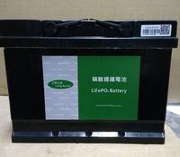 【正晉企業Long Arrow】12V60AH$10080元(綠標)汽車電池(鋰鐵電池)(超低內電阻)