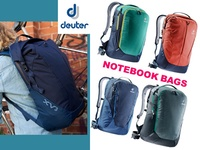 2020 Deuter Notebook Laptop Bag GIGA GIGANT XV1 XV3 WALKER backpack school work travel 17L - 32L