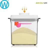 【499免運】超強密封滴水不漏 ANKOU 新款按壓式奶粉盒 密封保鮮盒 奶粉盒 收納盒【WanWorld】