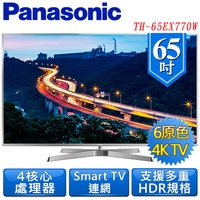 【Panasonic 國際牌】65吋 4K智慧聯網液晶電視(TH-65EX770W)