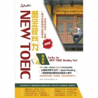New TOEIC 黃金戰鬥力:閱讀篇Tactics for New TO..