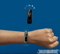 智慧手環 華為榮耀手環4Running版智慧運動手錶防水跑步 科技藝術館