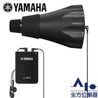 【全方位樂器】YAMAHA SILENT Brass 法國號 靜音銅管組 SB3X
