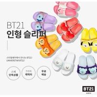 預購👣BTS 防彈少年團 BT21 毛絨玩偶室內拖鞋