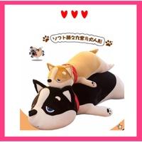 大尺寸哈士奇娃娃 柴犬娃娃 麻糬麻糬柴 超柔軟 趴趴抱枕 韓國柴犬  玩偶 柴犬 情人節 生日 禮物 絨毛玩具
