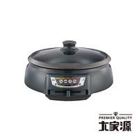 大家源 多功能料理鍋 2.8L TCY-3730