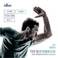 【福笙】Hawk TWS 真無線 高音質立體聲 藍牙耳機麥克風 (03-ATW100 WH)