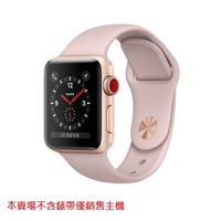 【展示機】【LTE版 38mm】Apple Watch S3/金鋁(不含錶帶) 3D221TA/A【福利品】