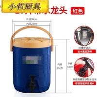 大容量奶茶桶保温桶商用豆浆桶冷热保温茶水桶咖啡果汁开水凉茶桶 17L红单龙头带过滤 17L蓝单龙头带过滤
