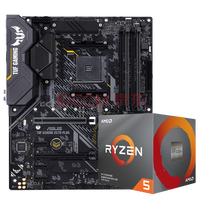 AMD R5/R7 3600X 3700X 3900X CPU+华硕 X570 WIFI版 主板套装 AMD锐龙 R5 3600 盒装 CPU 微星X570-A PRO主板套装