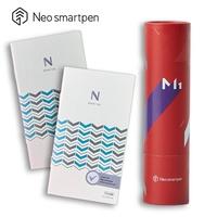 Neo smartpen M1 口袋隨行組 紅色