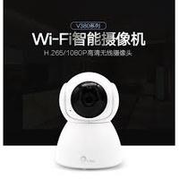 V380 Q9高清夜視監視器 看家神器 無線 全景無死角 無線網路 全景無死角 遠端監控 警報偵測發送