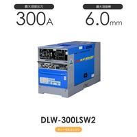 Denyo DLW-300LSW2 DLW300LSW2柴油機電焊機Denyo MONOTOOL