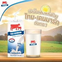 Thai Denmark UHT Milk 250ml x 12 Packs.Plain/ Chocolate. Halal