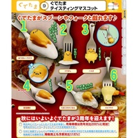 【莫凡精品】【黛西扭蛋】日版現貨 T-ARTS 勺叉懶懶蛋  蛋黃哥吊飾 扭蛋 E4