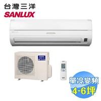 台灣三洋 SANLUX 單冷變頻一對一分離式冷氣 SAC-36V7 / SAE-36V7