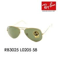 reibanabietasangurasu RB3025 L0205 58 Ray-Ban AVIATOR CLASSIC METAL古典金屬 Whats up