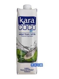 {泰菲印越} 印尼 kara 佳樂椰子水 1000毫升