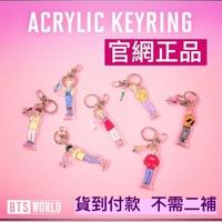 BTS BTS world 壓克力鑰匙圈 story acrylic key ring
