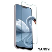 【YANG YI 揚邑】ASUS ZenFone 5 / 5Z 2018 ZE620KL / ZS620KL 6.2吋 鋼化玻璃膜9H防爆抗刮防眩保護貼