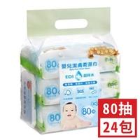 nac nac - EDI超純水 嬰兒潔膚柔濕巾 (80抽3入+蓋) -箱購8串