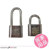 鍍鋅防盜防撬40mm鎖頭 掛鎖門鎖 同號鎖 附1把鑰匙