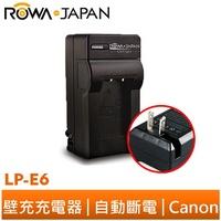 【ROWA 樂華】FOR CANON LP-E6 壁充 EOS 5D2 6D 5D3 60D 7D2 70D 7D