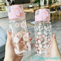 粉色簡約透明花朵愛心玻璃杯 小清新文藝杯 男女生情侶杯 彈蓋水杯 玻璃杯 彈蓋式水壺  隨行杯  雙層玻璃杯  隔熱杯