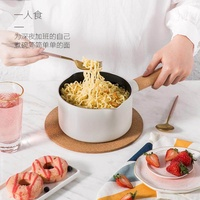 Joyoung 16CM milk pot baby Baby food supplement pot non-stick pot home cooking milk pot instant noodle pot light luxury pot small white pot