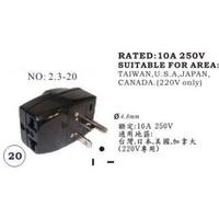 3#21台灣220V冷氣萬用1變3轉接頭,T字,10A,1分3轉接插頭 轉換3插座,適220V家電
