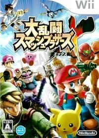 【二手遊戲】WII 任天堂明星大亂鬥X SUPER SMASH BROS BRAWL X 日文版 日版 台中恐龍電玩