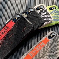 iphonex手機殼蘋果x椰子iPhone Xs Max球鞋矽膠防摔8plus 編織6s yeezy350網紅同款手機殼