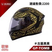 (歐樂免運) SBK GP TOMB 古墓黑黃 全罩式安全帽 雙D扣 內墨鏡 加贈鏡片