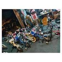 Giant 捷安特 新品車 兒童 單車 腳踏車 12吋 16吋 20吋 先租再買都可